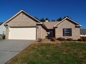 sold property at 1410 Bens View Court Maryville, TN 37803