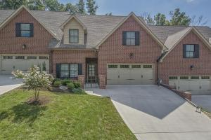 Additional photo for property listing at 8420 Vinings Way 8420 Vinings Way Knoxville, Tennessee 37919 États-Unis