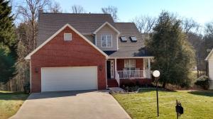 Additional photo for property listing at 8860 Brucewood Lane 8860 Brucewood Lane Knoxville, Tennessee 37923 États-Unis