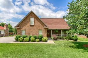 Single Family for Sale at 3912 Gooseneck Drive 3912 Gooseneck Drive Knoxville, Tennessee 37920 United States